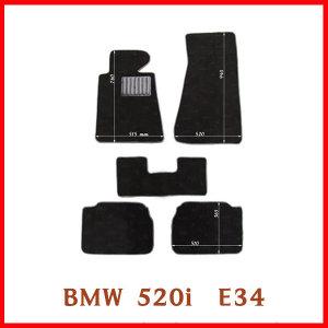 BMW 5시리즈 E34 (1988년~1996년)  수입차매트/발판