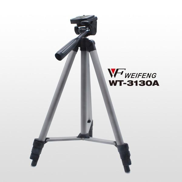 WT-3130A 더블코팅 초경량 삼각대 거치대+리모컨증정