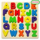 원목교구 알파벳 입체 퍼즐/판퍼즐