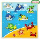 원목교구 바다생물 꼭지퍼즐