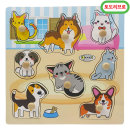 원목교구 애완동물 꼭지퍼즐