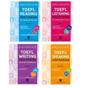 해커스 토플 인터미디엇 4종 세트(Reading + Listening + Writing + Speaking) : TOEFL Intermediate