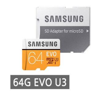 재원씨엔씨아이로드T10 호환 메모리카드 삼성 EVO 64G