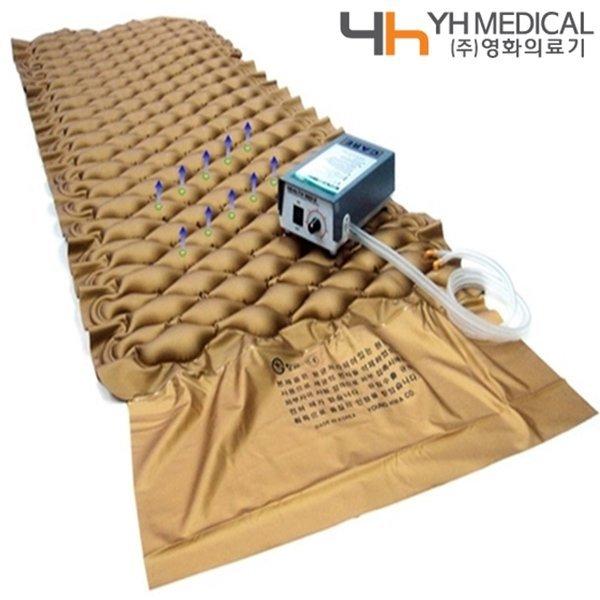 욕창방지매트YH-0103A 항균 의료용 환자용 에어매트