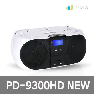 PD-9300HD CD DVD플레이어 블루투스지원 DVD자동재생