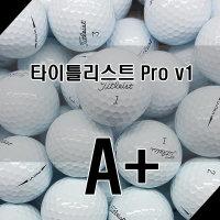 20알/A+ 타이틀리스트/pro v1/골프공/로스트볼/연습공
