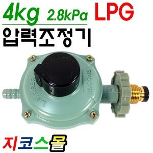 국산 4kg가스압력조정기 LPG레규레이터 가스안정기