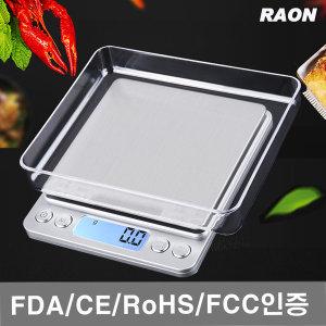 라온 주방저울 전자저울 0.1g 1Kg 계량/음식/이유식