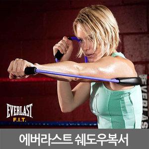 에버라스트 쉐도우복서 블루 복싱 권투용품 근력밴드