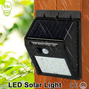 LED태양열충전 벽등 벽조명 정원조명 야외조명 센서등