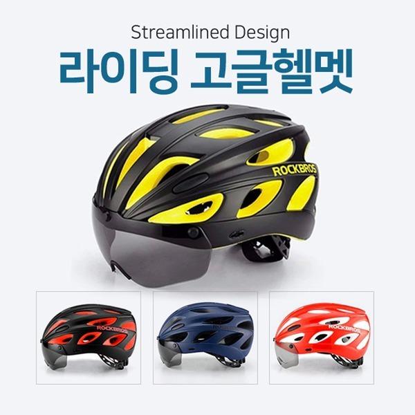 ROCKBROS 락브로스 자전거 고글헬멧 킥보드 TT-16