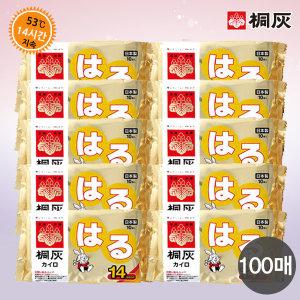 하루 붙이는핫팩 10매 x 10개(총100매)/일본내수용 - 상품 이미지