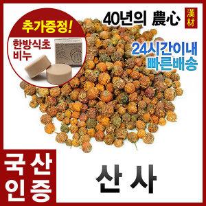 산사300g/산사나무열매/산사차/산사자/국산(충북제천)