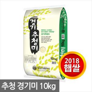 추청경기미 10kg /2018년 햅쌀/아끼바레