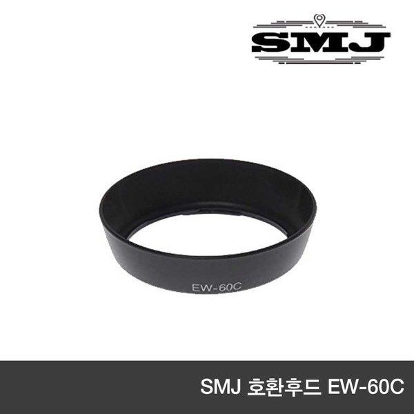 캐논전용 EW-60C 호환후드 EF-S 18-55mm F3.5-5.6 STM