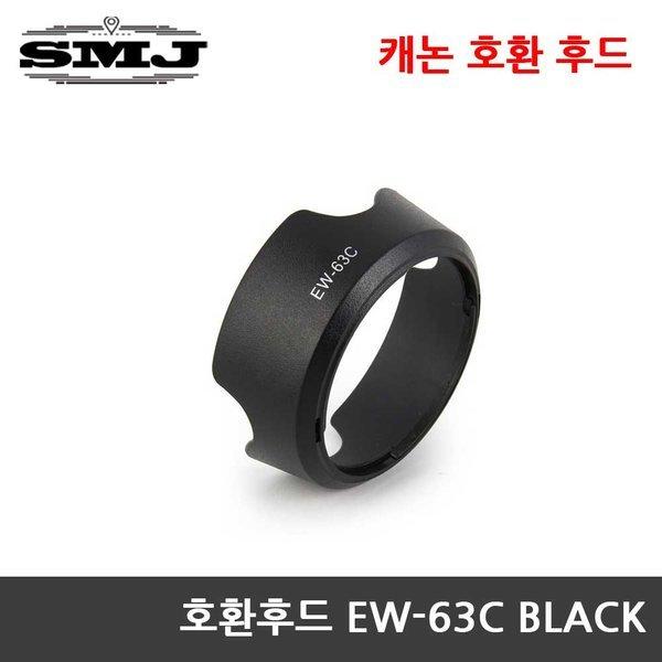 캐논전용 EW-63C 블랙 호환후드 EF-S 18-55mm F4-5.6