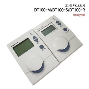 하니웰/디지털온도조절기/DT100