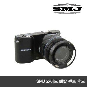 DSLR 미러리스 카메라 라이카 스타일 메탈후드 43mm