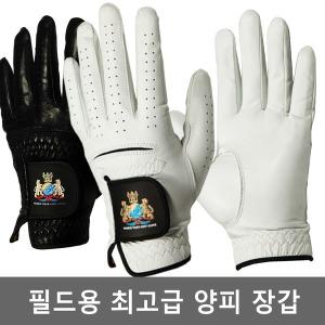 골프장갑 최고급 양피 왼손 오른손 남성 남자