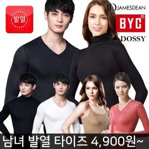 보디히트 남성/여성 발열 내의세트/겨울 반팔/타이즈