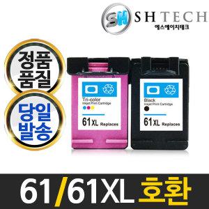 No.61XL 검정 대용량/ CH561WA 1510 2050 2510 2540