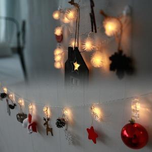 LED 트리전구 앵두전구 인테리어소품 크리스마스전구