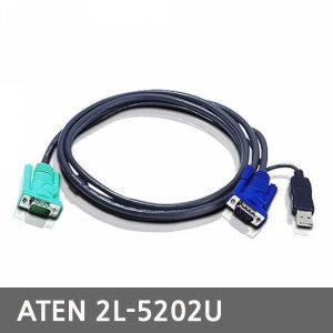 에이텐 2L-5202U USB KVM 케이블 1.8M
