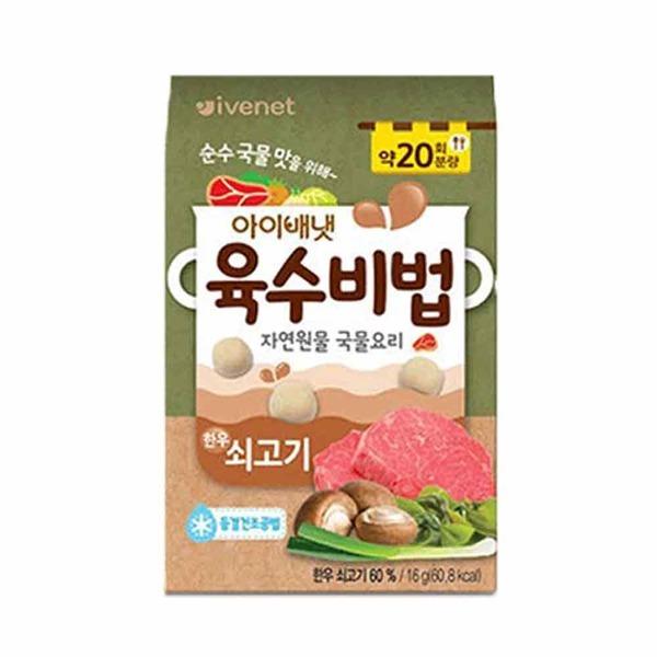아이배냇 육수비법 쇠고기 16g 아기육수/간편육수
