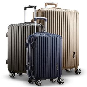 란체티 퍼스트 20/24/28형 여행용캐리어 여행가방
