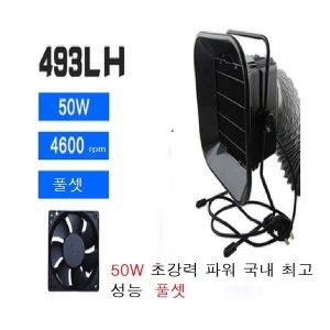 50W/납연기제거기/흡연기/인두기/연기제거/HAKKO