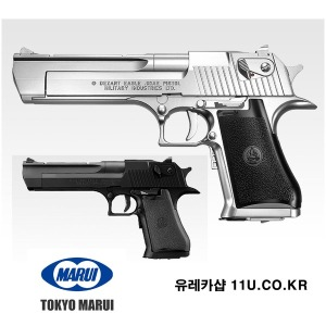 일본 마루이 전동건 전동 권총 데저트이글 실버 블랙