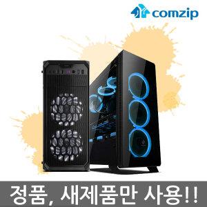 i7 8700 터보/삼성 8G/240G/RX 470/컴집조립컴퓨터PC