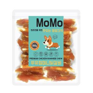 모모 우유껌 미니 닭갈비 300g /강아지간식/애견/용품