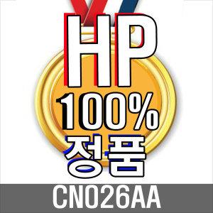 (HP잉크) CN026AA NO.922XL 검정 대용량