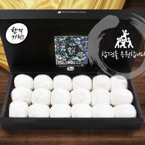 왕찹쌀떡선물세트+아이스박스-찹쌀떡 선물세트 수능떡