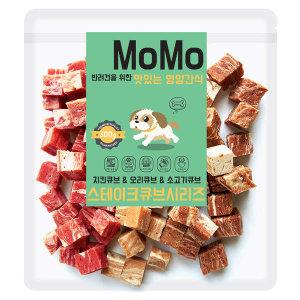 모모 스테이크 큐브 3종 300g /강아지 간식/애견