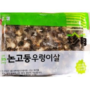 논고둥우렁이살 600g / 국내산 진보 논고동 자숙 탈각