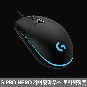 로지텍코리아 G PRO HERO 게이밍마우스 정품 당일 발송