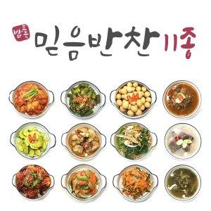 맛있는 명품반찬세트 11종 선택 / 어머니의 손맛