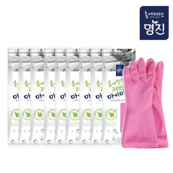 명진 마이마이 고무장갑 중 핑크x10개/위생 주방용