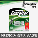 에너자이저 밸류충전용 건전지 AA 2입