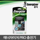 에너자이저 PRO밸류충전기(4x 2000mAh)