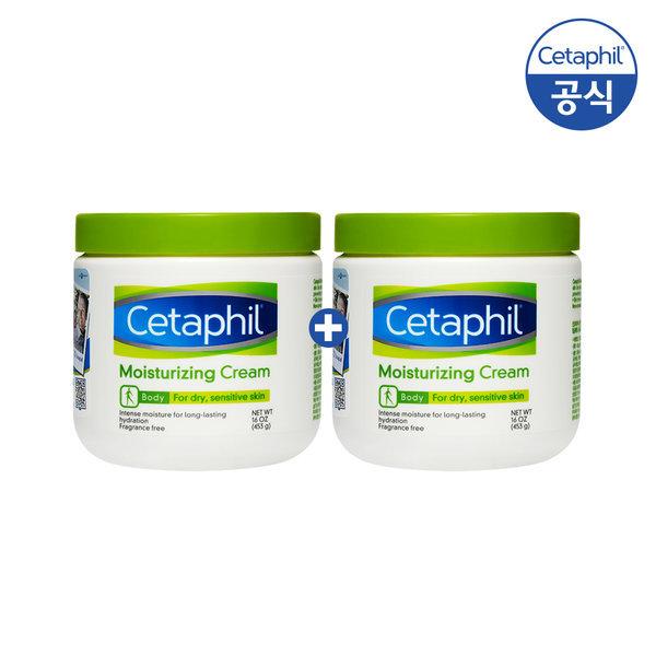 세타필 1+1(크림453g크림453g)