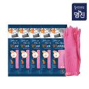 명진 걸이 고무장갑 소 핑크x5개/위생 주방용