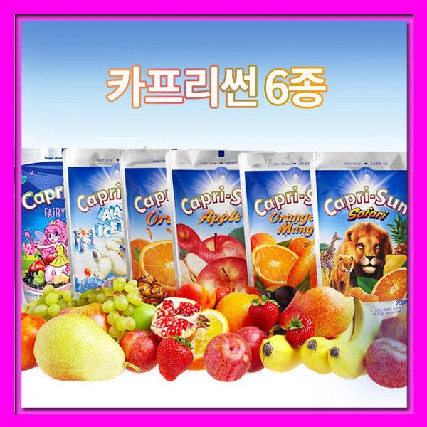 카프리썬/어린이음료/과즙음료/키즈음료