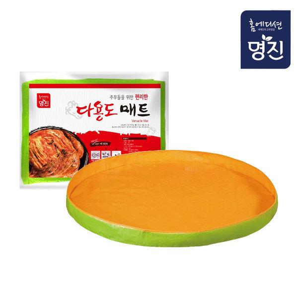 명진 김장매트x1개/다용도 위생 곡물 건조 놀이매트