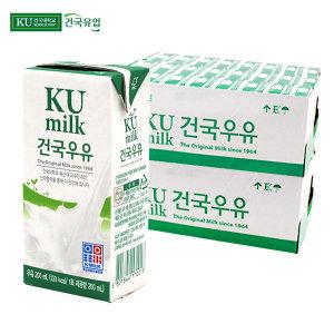 건국유업 건국 멸균우유 200ml 48팩 (24팩 2박스)