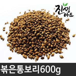 볶은 통 보리 600g (지퍼백)