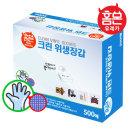 홈몬 크린 위생장갑 500매/롤백 지퍼백 위생백