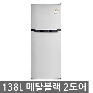 창홍 일반형 소형 예쁜 디자인 냉장고 138L메탈블랙